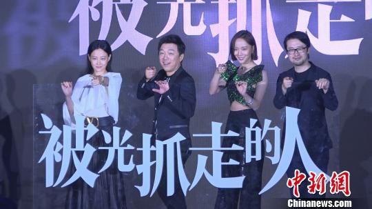 《被光抓走的人》由董润年编剧并执导,黄渤、王珞丹、谭卓主演。 康玉湛 摄