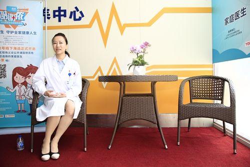 上海家庭医生首度线下展示技能秀风采
