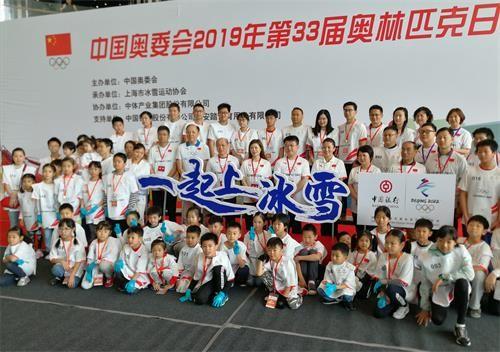 中行上海市分行、上海市体育局相关负责人和运动爱好者们参加活动