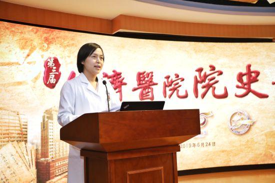 第三届仁济医院院史论坛举行 台湾学者讲述仁济