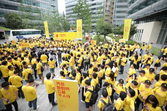 志愿者集结出发。