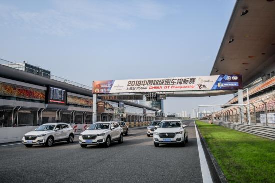 China GT上海站開跑,寶沃汽車驚艷亮相