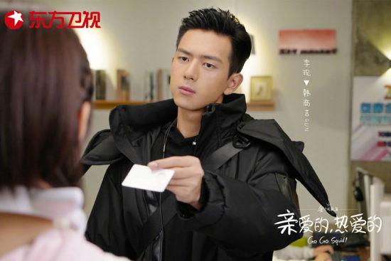 """东方卫视《亲爱的,热爱的》开播 杨紫与李现上演""""甜蜜碰撞"""""""