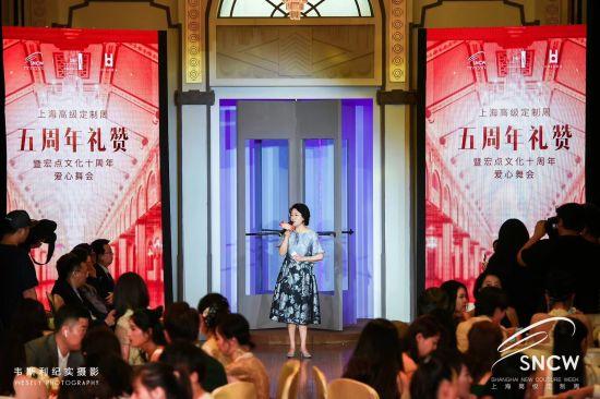 上海高定周组委会秘书长殷姿 供图