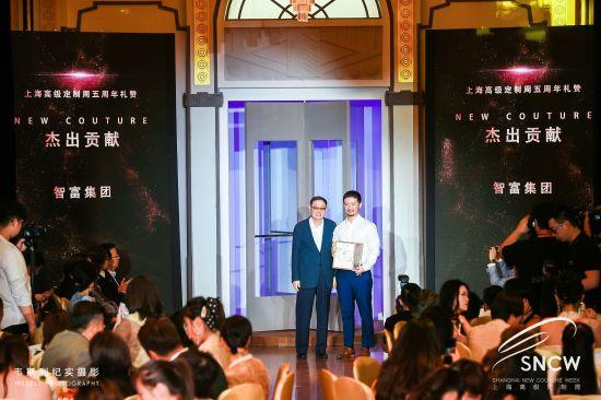 本届上海高定周冠名赞助商代表丁智耀