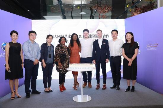 7月11日,上海大剧院艺术中心与上汽集团战略合作暨冠名上汽・上海文化广场三周年发布会在沪举行。 /官方供图