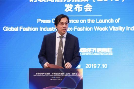新华社中国经济信息社副总裁曹文忠讲话