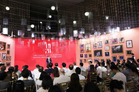 东方艺术中心11日发布2019/20演出季阵容。 /东艺供图