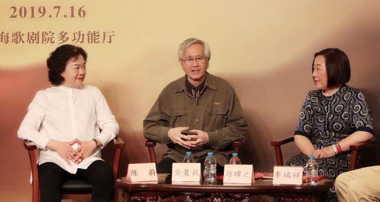 上海歌剧院原创歌剧《天地神农》将亮相东艺