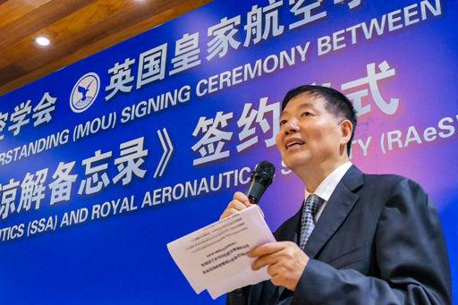 急速赛车上海市航空学会与英国皇家航空学会在沪签署战