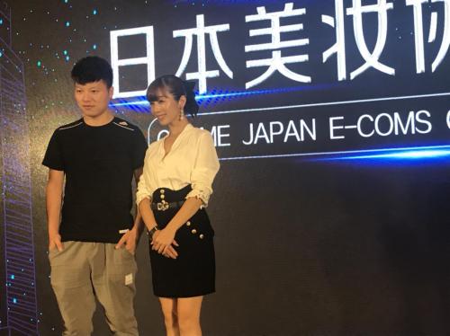HITOYURAI希予亮相上海美博会 品牌传递美丽信仰