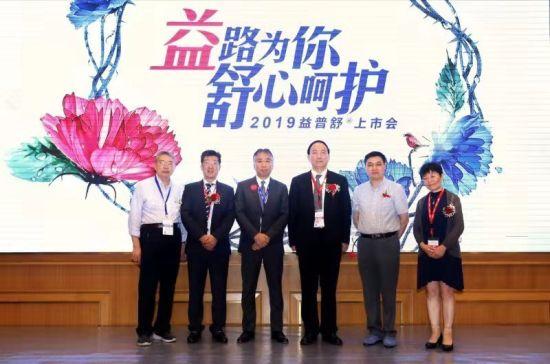 快速缓解口腔黏膜炎疼痛 新型口腔凝胶益普舒在中国上市
