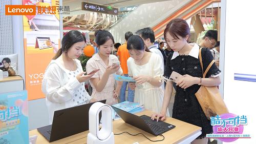 智慧零售加速 联想来酷智生活三店齐开助暑假大