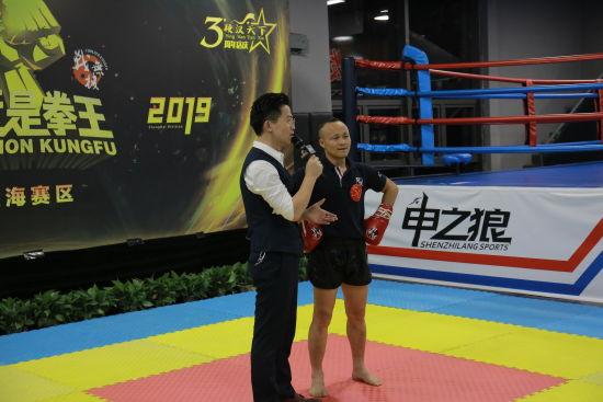 我就是拳王上海赛区开赛 餐厅女服务员闪耀擂台