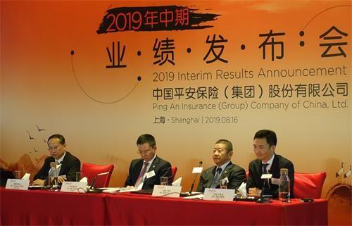 中国平安上半年归母公司营运利润稳健增长23.8%