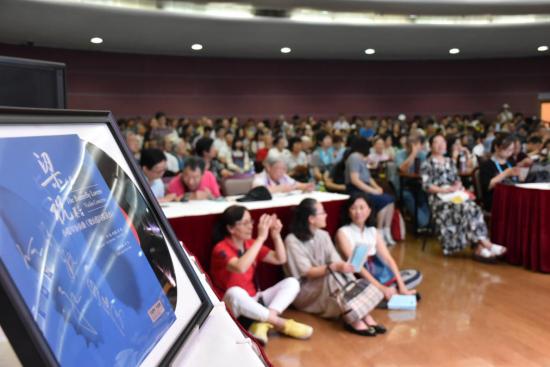 """2019上海书展:一曲梁祝,两代""""琴""""缘"""