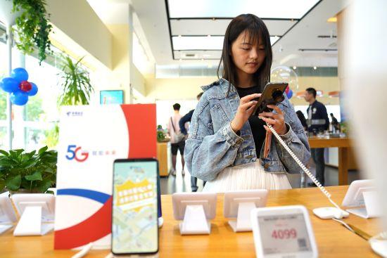 """中国电信推出""""购5G手机,享5G网络""""体验活动"""
