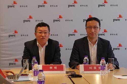 普华永道:上半年中国并购活动交易金额下滑