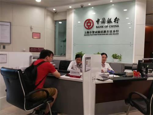客户在中行上海自贸新片区分行办理业务(记者 姜煜 摄)