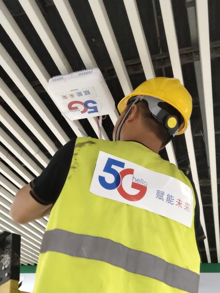 上海电信启动进博会区域地铁站5G网络建设