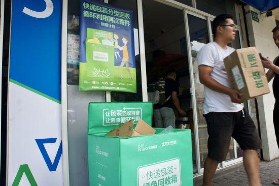 菜鸟和通达上千站点循环利用纸箱助力上海垃圾分类