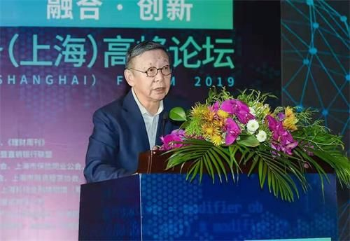 南南合作金融中心主席、中国银监会原副主席蔡鄂生