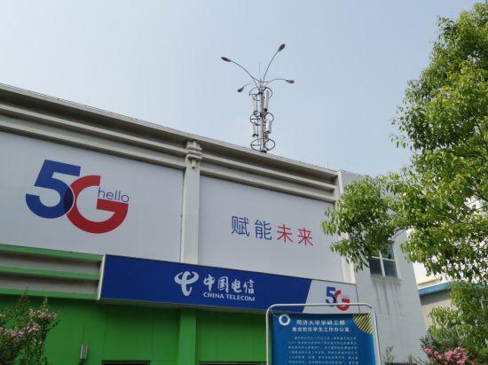 中国电信上海公司联合华为实现全球首个5G超级上行网络覆盖