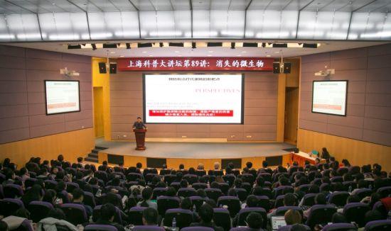 养乐多助力第六届上海国际科博会 让健康融入科普之光