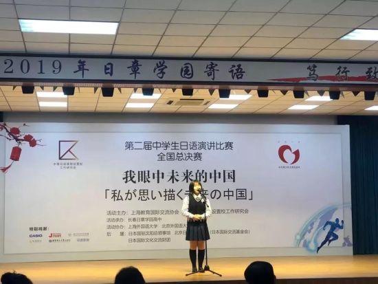 甘泉外国语中学学子在全国中学生日语演讲比赛中获奖