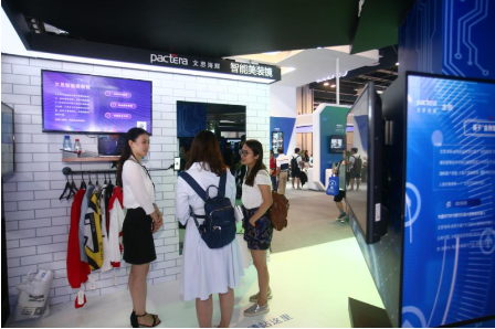 AI赋能行业,文思海辉出席2019世界人工智能大会