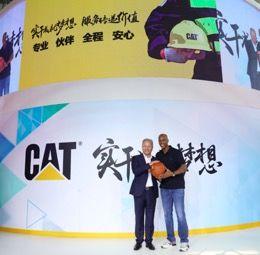 """卡特彼勒(中国)投资有限公司董事长陈其华先生与马布里合影寓意""""伙伴"""""""