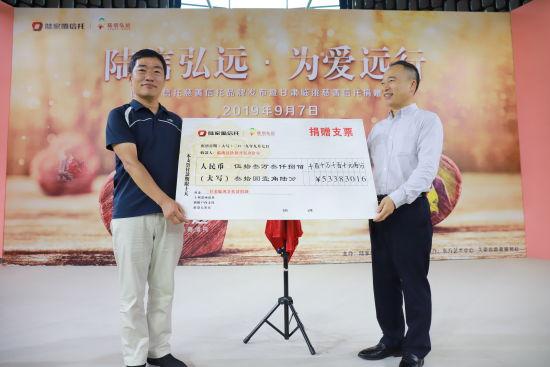 陆家嘴信托·弘远1号甘肃临洮定向扶贫慈善信托捐赠仪式暨慈善品牌发布会。 /官方供图