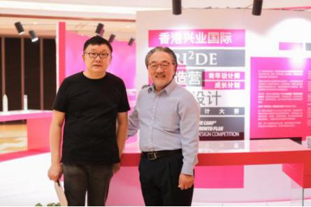 设计创造营开启 香港兴业国际助力青年人才成长