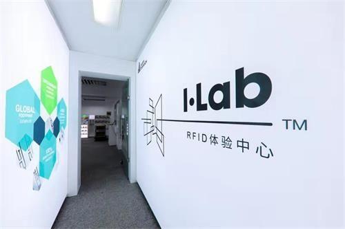 艾利丹尼森位于昆山的 I.Lab体验中心
