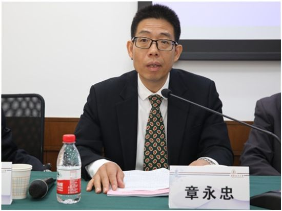 世界知识产权组织2019年中国暑期学校在华东政法大学开幕