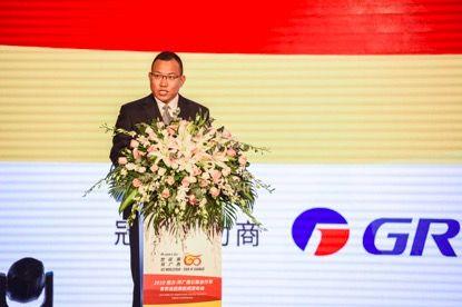 中国自行车运动协会副主席郝强发表致辞