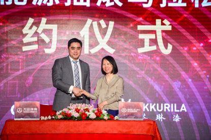 万达体育中国公司与北汽新能源现场签约