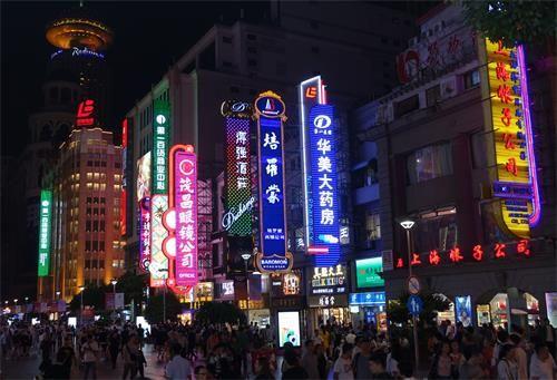 流光溢彩的南京路步行街