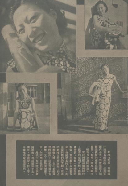 1937年第14期《特写》中的土布旗袍 上海图书馆提供 /官方供图
