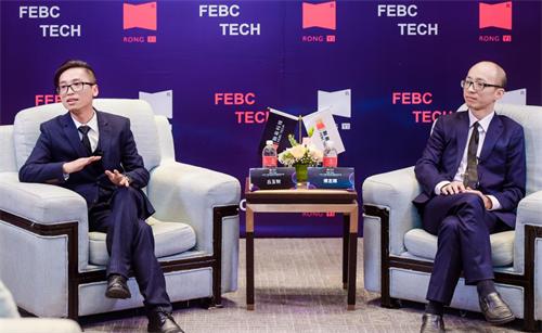 融易科技首席执行官傅志辉(右)等出席发布会
