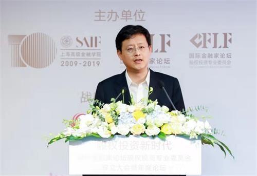 上海市金融工作局副局长李军致辞