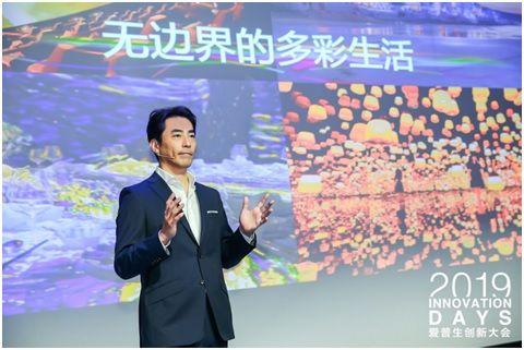 爱普生(中国)有限公司投影机市场总监服部大发表演讲
