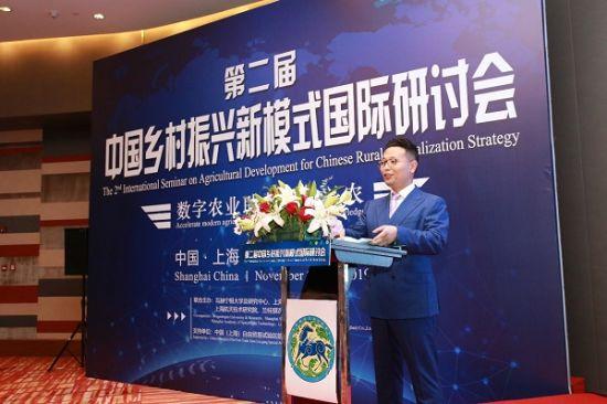 图:兰桂骐农业科技有限公司董事长董卫华致辞。