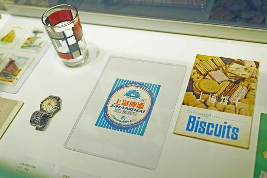 """""""上海牌""""展览。 /官方供图"""