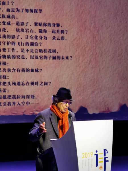 第四届上海国际诗歌节开幕式。 /官方供图