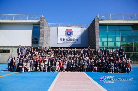三百位国际教育专家在沪共话国际化学校生涯教育发展