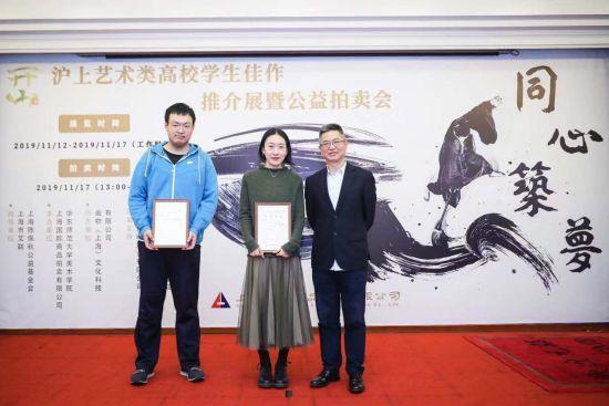 上海国拍总裁冯明强(右一)为获得二等奖的程苗苗(中)和许非同颁奖