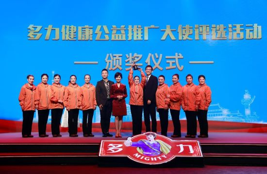 王广成先生、赵雅芝女士、曹博睿先生为获奖舞队颁发爱心奖。