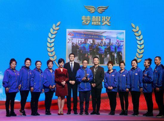 王广成先生、赵雅芝女士、曹博睿先生为获奖舞队颁发梦想奖