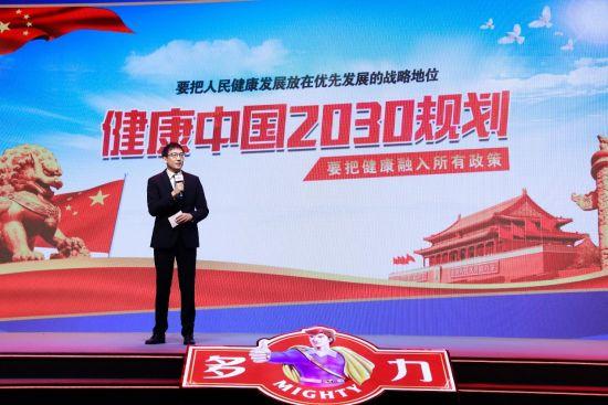 佳格投资(中国)有限公司总经理曹博睿先生